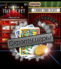 Играть в казино адмирал онлайн игры бесплатно без регистрации автоматы казино реально дающие деньги за регистрацию